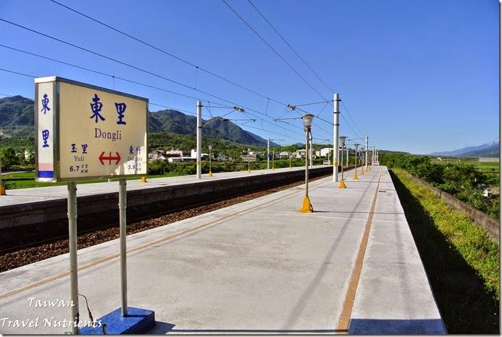 花蓮東里車站 (11)