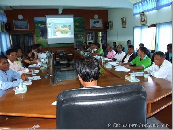 การประชุมคณะกรรมการอาสาสมัครเกษตร ระดับจังหวัด