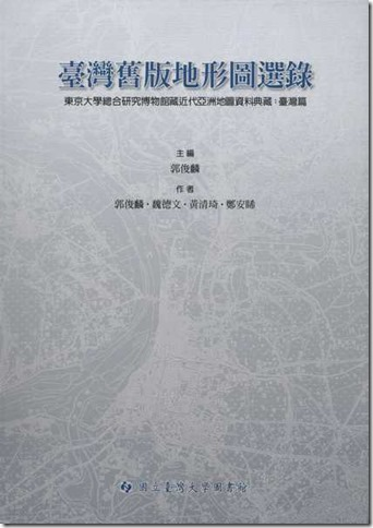 book_00001s