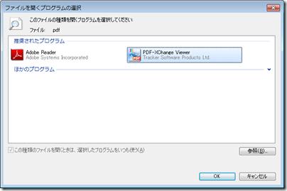 pdf-xhange