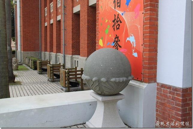 台南大學03