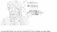 TwitAA 2014-03-31 16:36:37