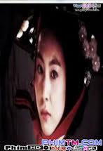 Quan Trường Nội Chiến - Quan Truong Noi Chien Tập 7 8 Cuối