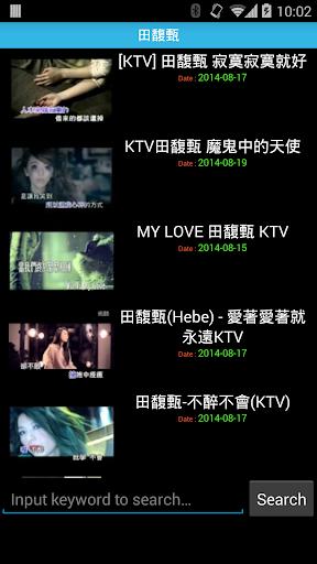 KTV吧 Android版點歌機