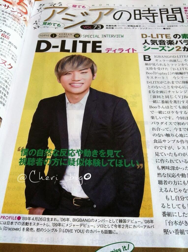 Dae Sung - Sky Perfect TV Guide Premium - Sep2013 - 02.jpg