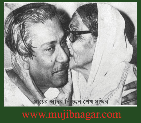 Bangabandhu_Sheikh_Mujibur_Rahman_with_His_Mother.png