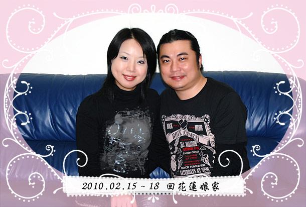 20100216_01.jpg