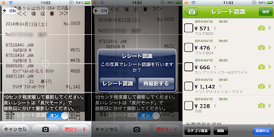 20140418_1.png
