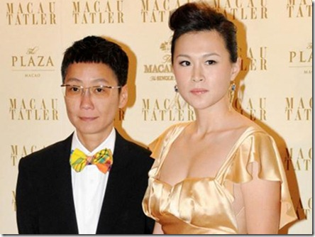 Gigi Chao and wife