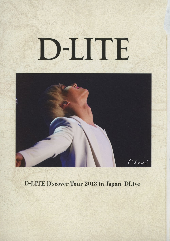 Dae Sung - D'scover Tour 2013 - DVD - 04.jpg