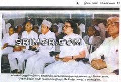 mgr_indiragandhi_kalpakkam