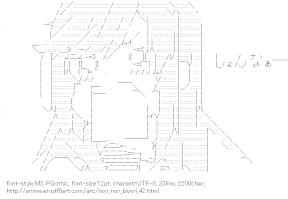 [AA]Ichijo Hotaru (Non Non Biyori)