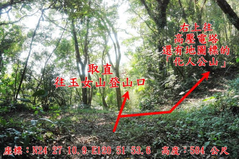 2013_1016_142609