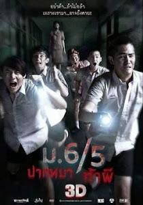 screenshot Ngôi Trường Ma 3d