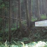 龍源寺間歩へ。