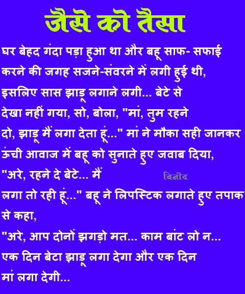 jaise ko taisa Jaise ko taisa milamp3 singer: kishore kumar 433 mb   3801 hits 6 bhaiya re bhaiya remp3 singer: asha bhosle, kishore kumar 446 mb   3426 hits 7 sajan kaha .