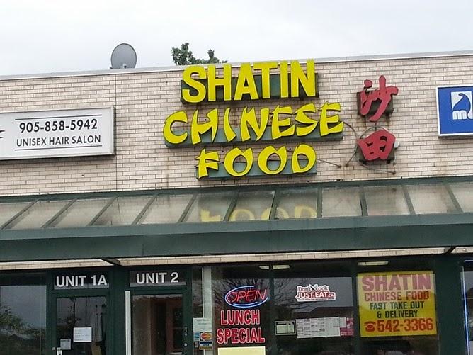 shatin chinese food