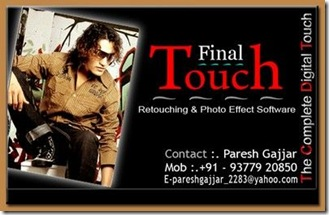 final touch1