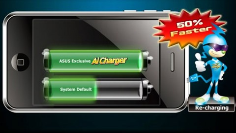 Asus-Ai-Charger