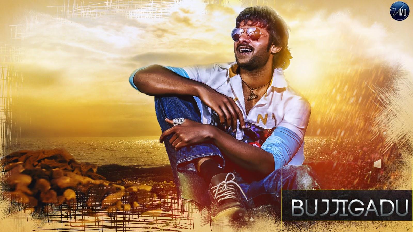 Bujjigadu - All Songs Lyrics & Videos