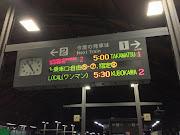 2012_11_ 6_21_43.jpg