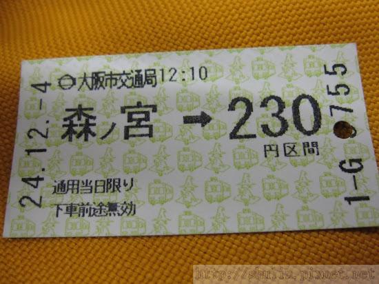 S_IMG_2793.jpg