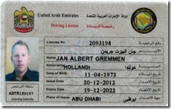 UAE Drivers License