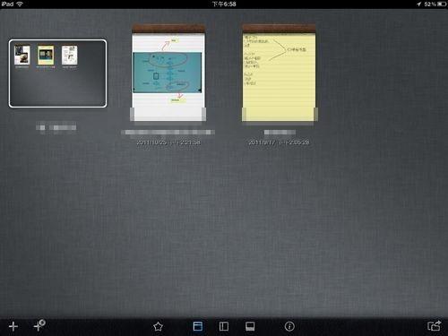 iPad Apps -08