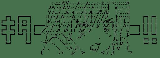 御坂美琴 キター(とある科学の超電磁砲)