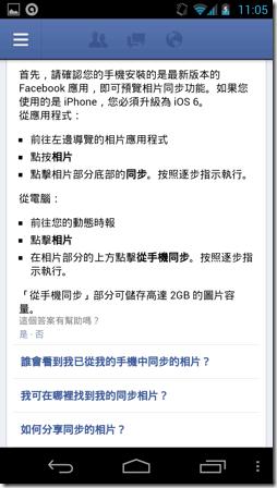 facebook photo-07