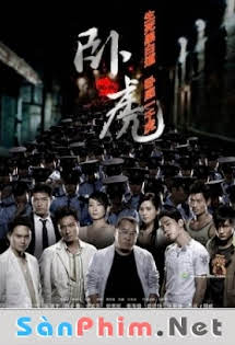 Ngọa Hổ Trầm Luân -  Ngor Fu (wo Hu: Operation Undercover)