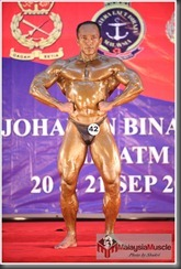 Mr ATM 2011 (12)