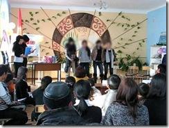 クズルスー日本語コンテスト