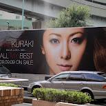 mai kuraki all my best ad truck in Tokyo, Tokyo, Japan