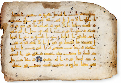 Cat. No. 1: Quran folio in gold Kufic script North Africa, 9th10th century