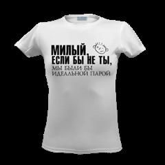 http://futbolka.prostoprint.com/static/products/full-aa0592ee51a33ea7b2a3fb279843dffa.png