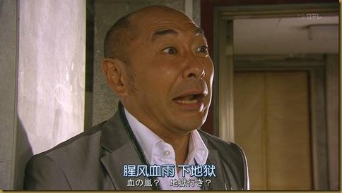 人人-堂吉訶德-02[17-24-59]