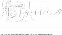 TwitAA 2011-02-06 17:57:41