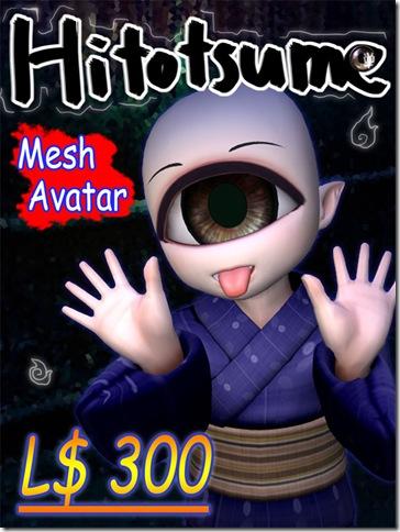 HitotsumeBoard