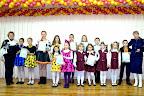 Галерея Районный вокальный конкурс «Барви осінньої мелодії». 26.11.2014