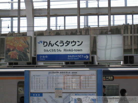 S_IMG_3504.JPG