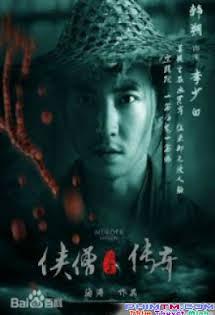 Bí Mật Thiếu Lâm - Bi Mat Thieu Lam - VTV2