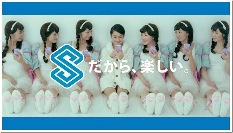 Taira_Yuuna_SEGA-NETWORK_commercial_08