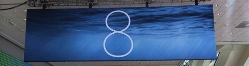 IOS 8 banner leak 2