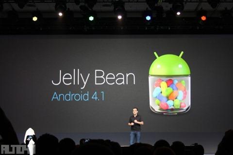 android-presentacion-jelly-bean-nestavista