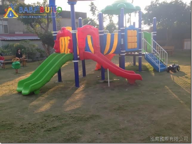 兒童遊樂設施新增設施完工