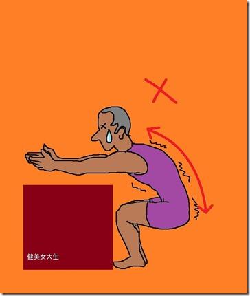 squat 4