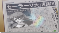[Aenianos]_Bishoujo_Senshi_Sailor_Moon_Crystal_01_[1280x720][hi10p][B51DA29A].mkv_snapshot_02.29_[2014.07.08_08.29.52]