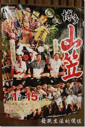 日本北九州-祇園櫛田神社12