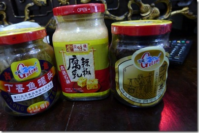 chinese canned food